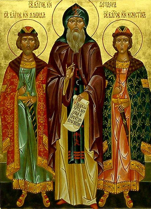 18 марта — Обретение мощей благоверных князей Феодора Смоленского и чад его Давида и Константина, Ярославских чудотворцев (1463).