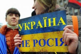 Украина снова бежит от России. На месте...