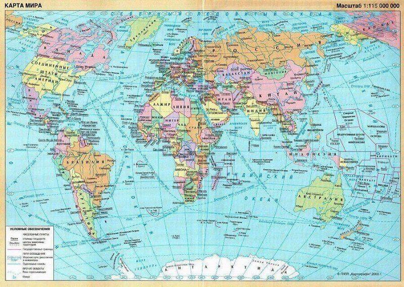 Вы и не догадываетесь, как выглядят карты мира в разных странах