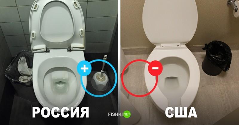 Картинки по запросу Чем отличаются унитазы в России и США