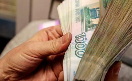 Россиян собираются лишить «грязной наличности» россия