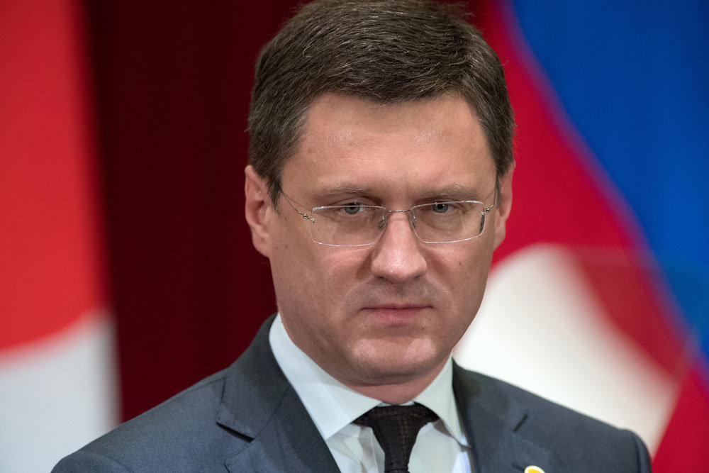 Россия приступила к сокращению добычи нефти