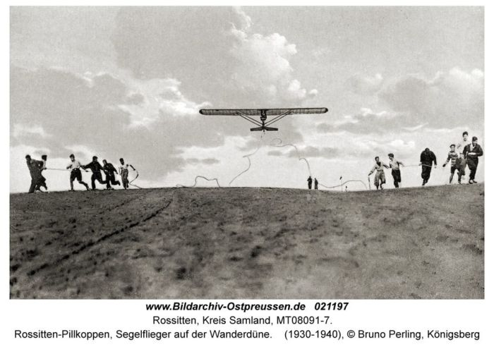 Школа планеризма. Архивное фото.