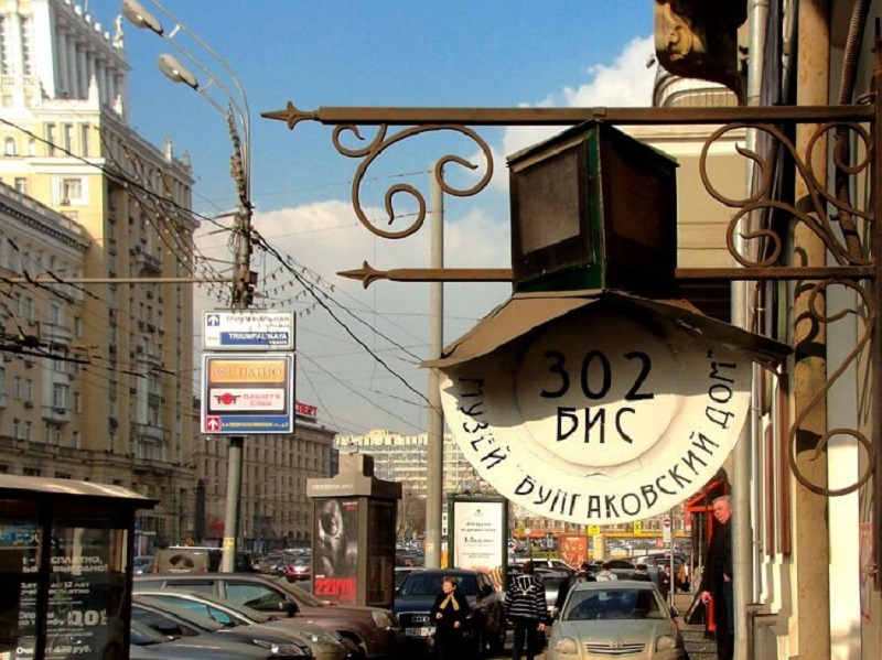 «Что делать с этой сволочью?»: подлинная история «нехорошей квартиры» Булгакова