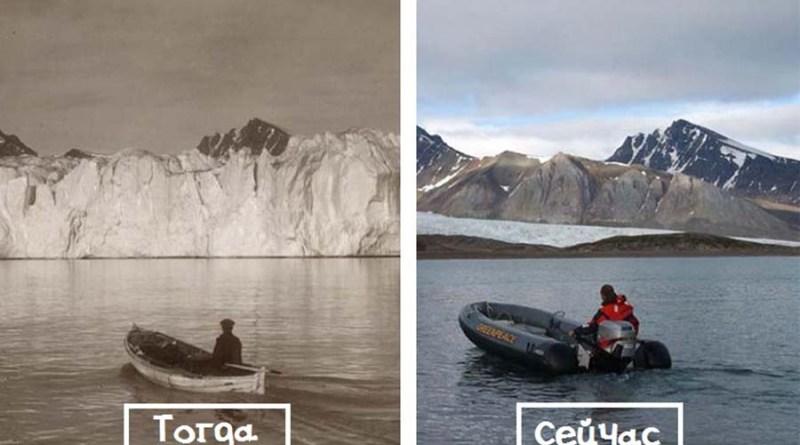 7 фотографий, которые показывают, как изменение климата сказалось на арктических ледниках