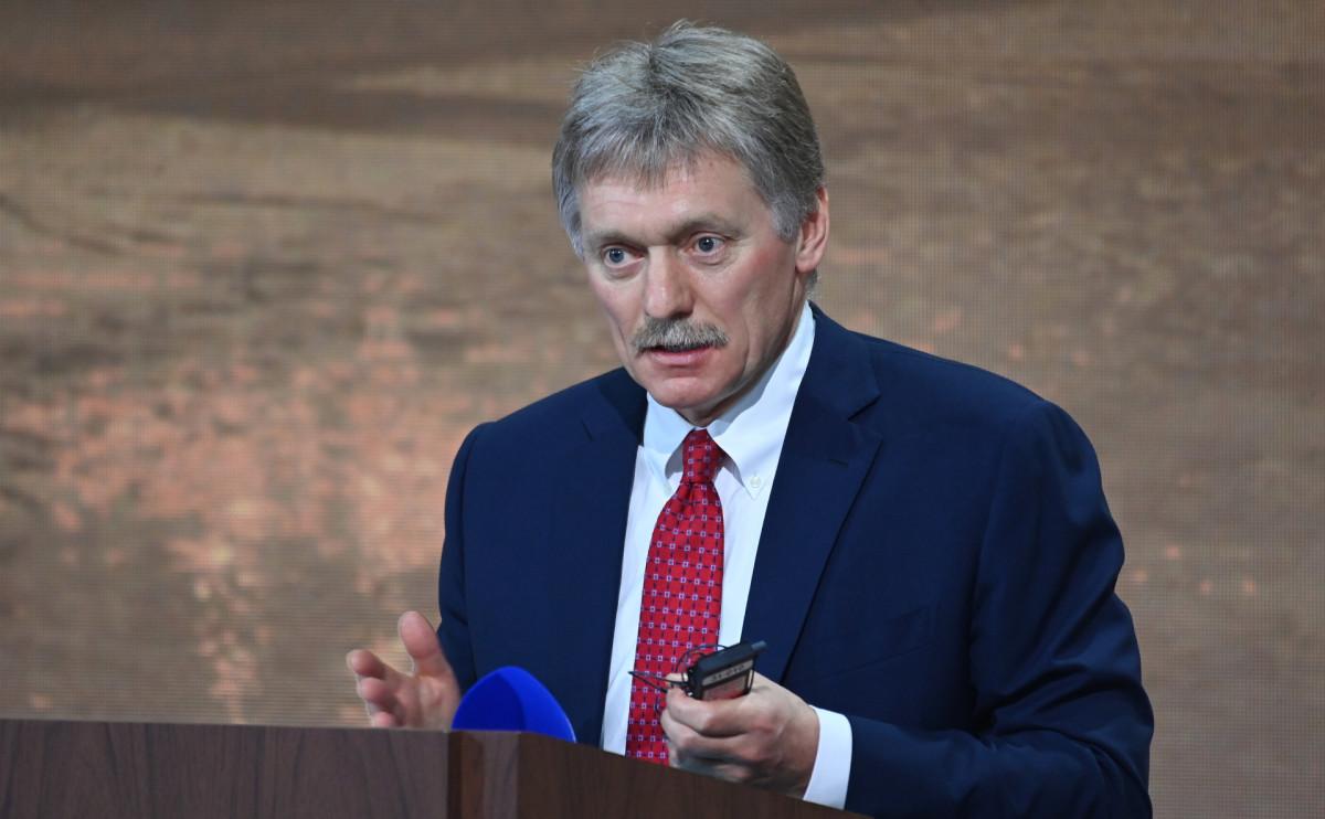 Песков сообщил об отмене встречи Путина с бизнесменами в этом году