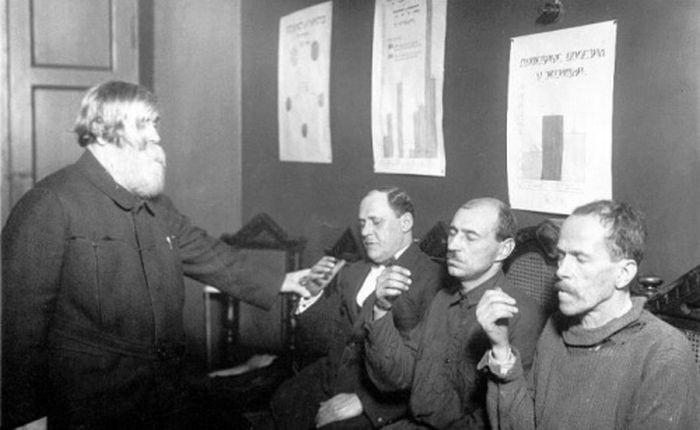 1927 год, Ленинград, СССР история, картинки, фото