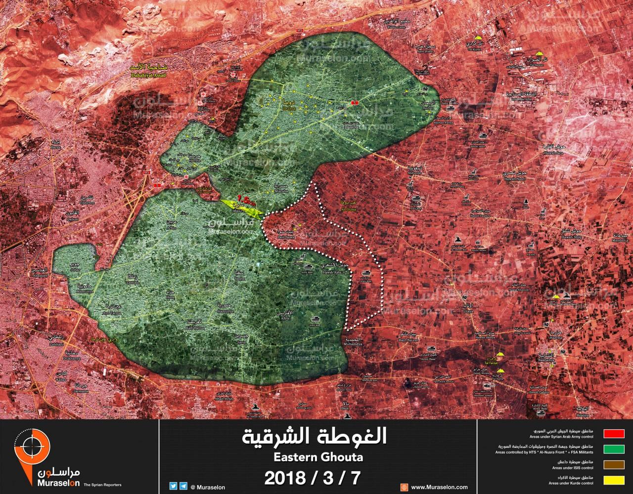 Освобожден Бейт-Сава