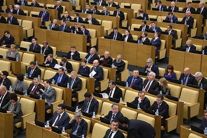 Работа депутатов Госдумы обойдется бюджету в 5 миллиардов рублей