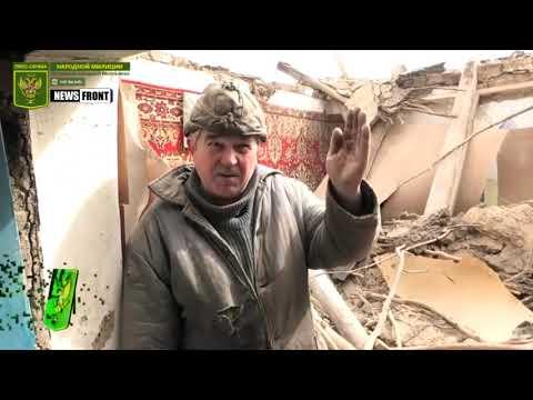 Огнем украинской артиллерии уничтожен жилой дом в Калиново