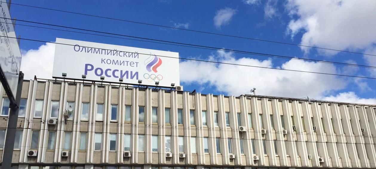 Олимпийский комитет России извинился перед МОК за спортсмена Крюкова, отказавшегося выступать под нейтральным флагом