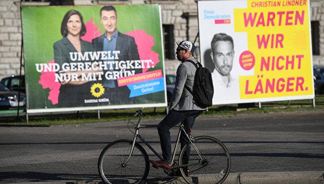 В Германии проходят парламен…
