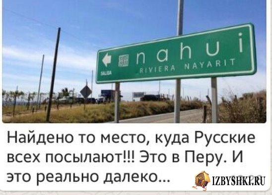 1488032508_izbyshki.ru_z3tqz7xxkg0