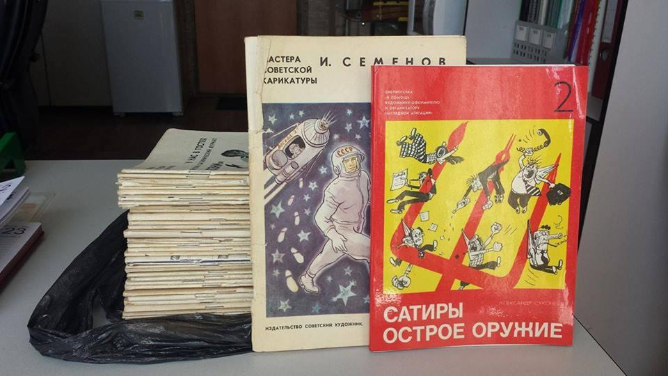 В Екатеринбурге откроют музе…