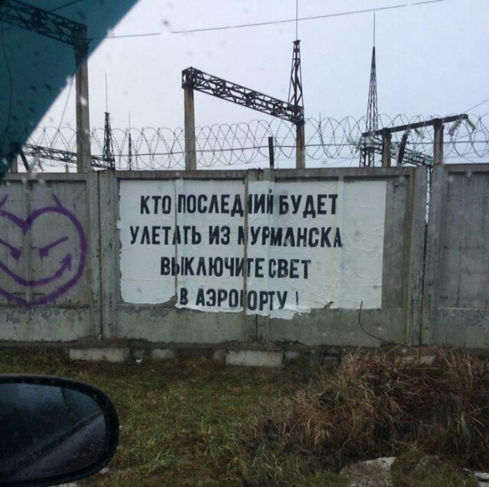 Эти фотографии можно было сделать только в России!