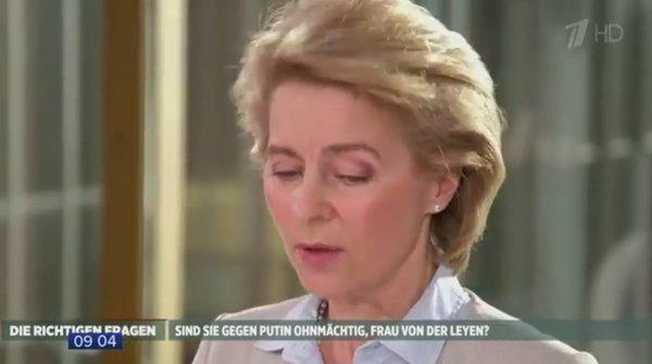 Министр обороны Германии Урсула фон дер Ляйен фото: youtube.com