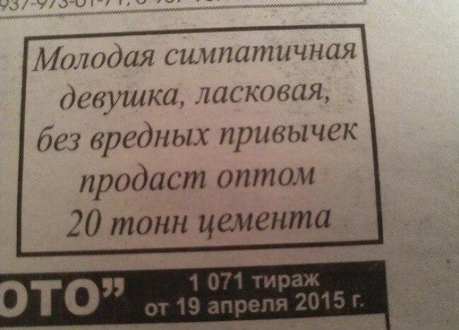 Народный юмор в прикольных в…