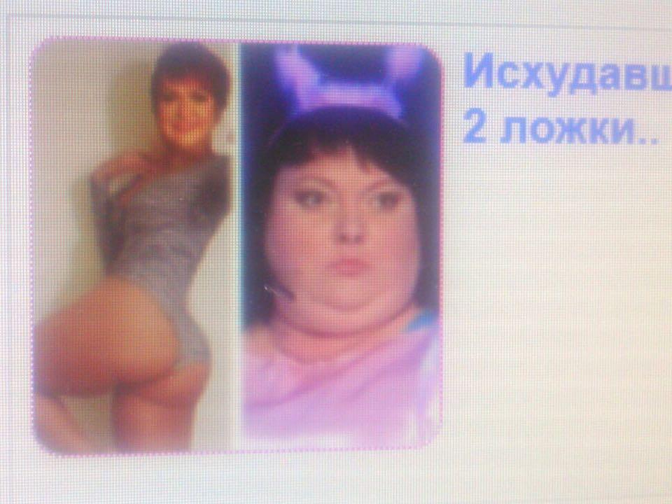 Ольга Картункова показала фото своей «диеты». В чем же секрет?
