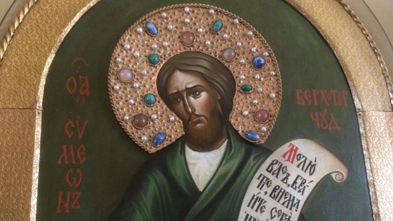 Перенесение мощей праведного Симеона Верхотурского церковь отмечает 25 сентября