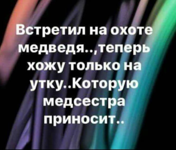 Когда я работал в Одесском порту, там был плакат по технике безопасности... Весёлые,прикольные и забавные фотки и картинки,А так же анекдоты и приятное общение