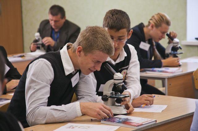 Собянин призвал учителей сформировать стратегию развития образования