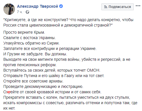 Условия отмены санкций