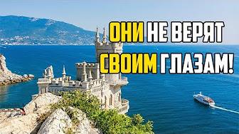 Украинский Турист в КРЫМУ: Он Просто НЕ ПОВЕРИЛ Своим Глазам!