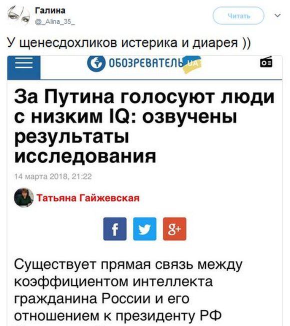 Черныш: Цель международной переходной администрации - полностью вернуть оккупированные территории в украинскую конституционную систему - Цензор.НЕТ 5341