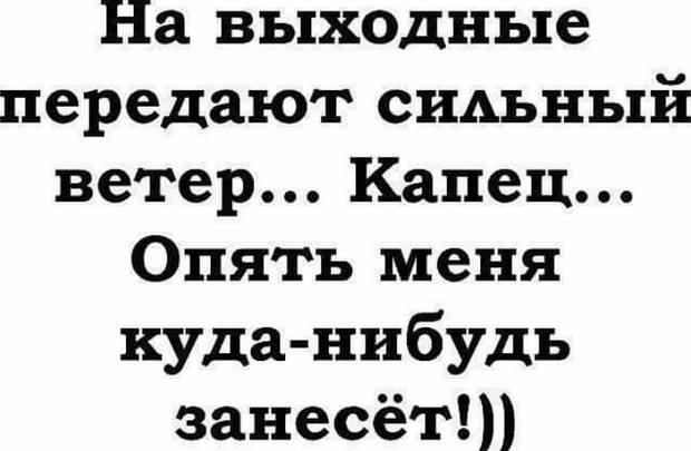 4809770_uMyjik6_1_ (620x405, 30Kb)