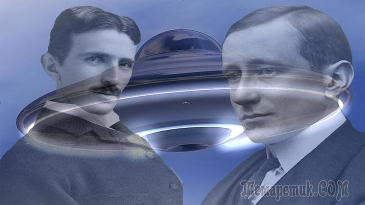 Тесла и Маркони: секреты дружбы и спрятанный город