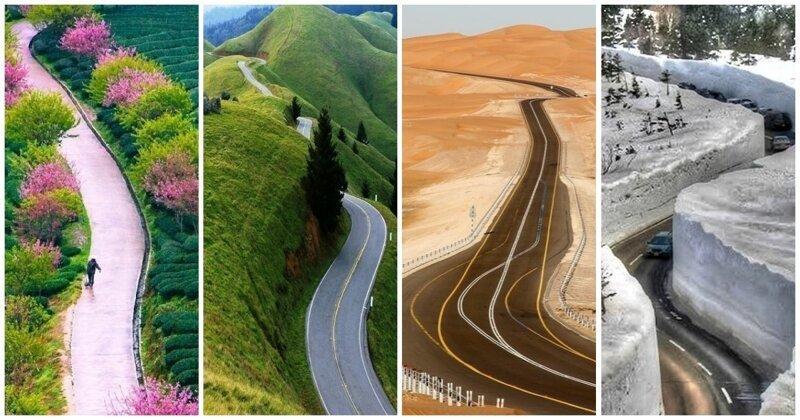Дороги, от вида которых отдыхает душа дороги, какой большой мир, красота, умиротворение, фотомир