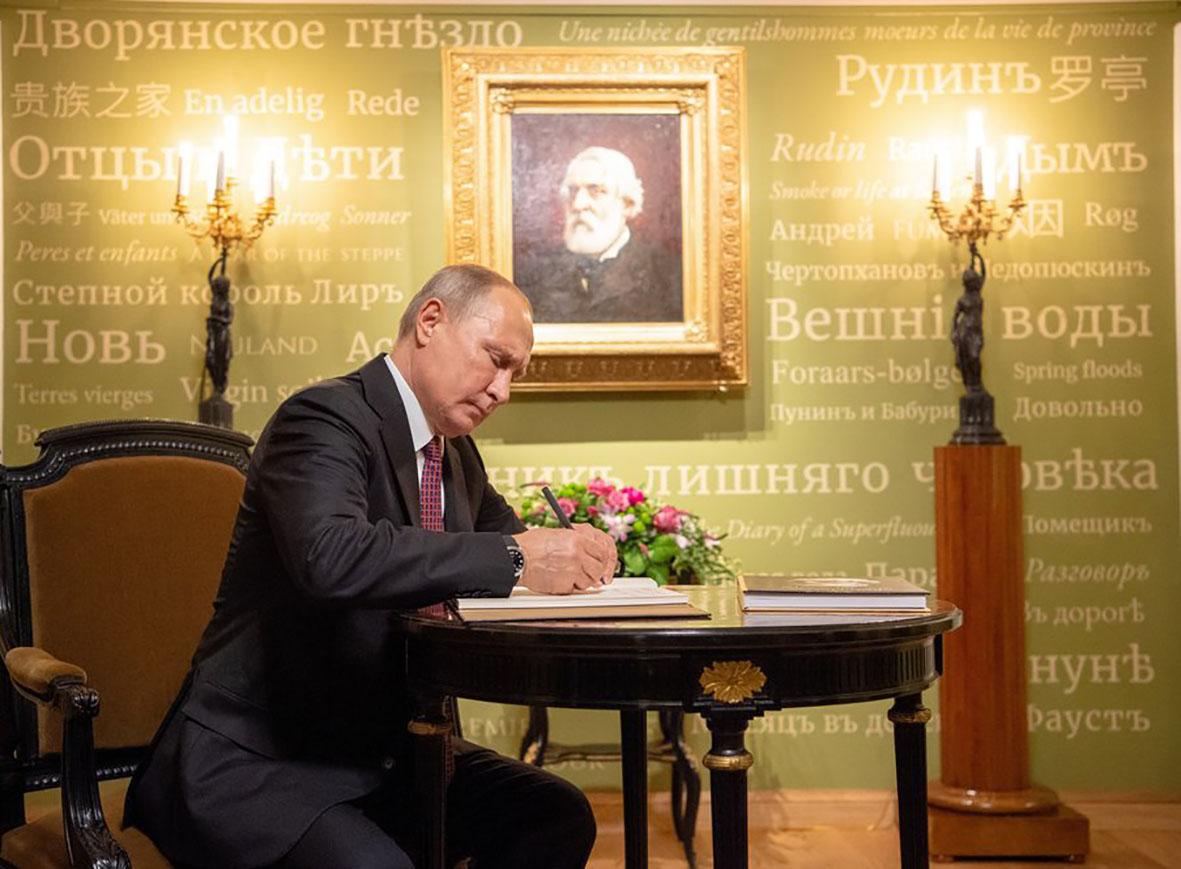 Не верьте: Трамп полюбил Россию, чтобы подставить Китай геополитика