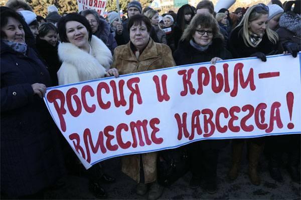 Мы вместе! 4-я годовщина воссоединения Крыма и Севастополя с Россией