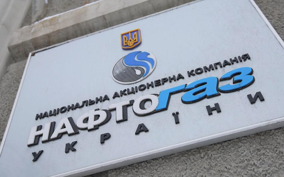 """""""Нафтогаз"""" мечтает взыскать с """"Газпрома"""" 20 миллиардов долларов"""