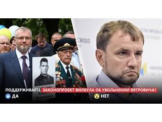 Бесы против Победы и победителей украина