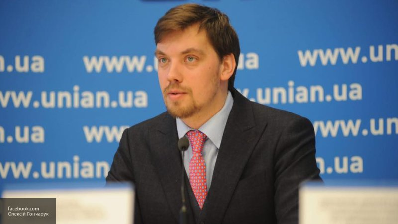 Премьер-министр Украины заявил, что Зеленский будет добиваться прекращения огня в Донбассе
