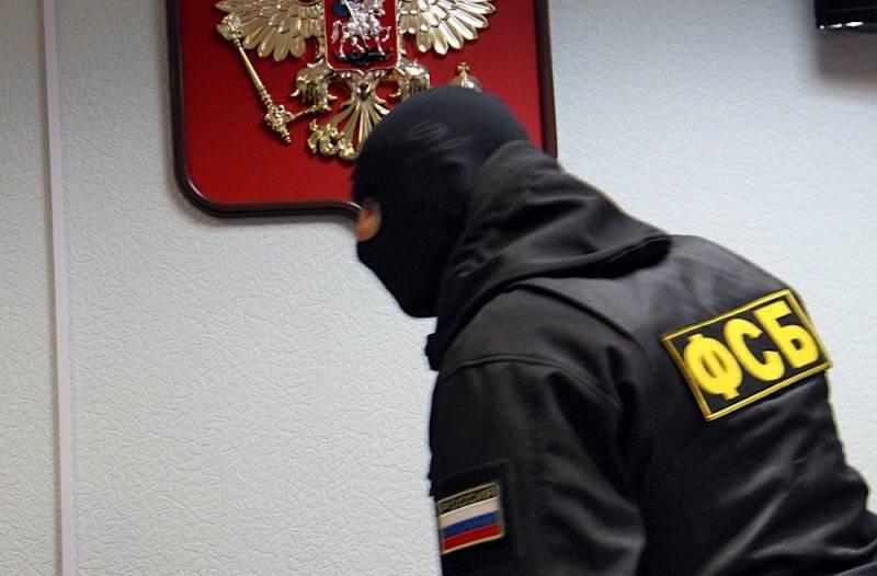Наркодилер из ФСБ дал призна…