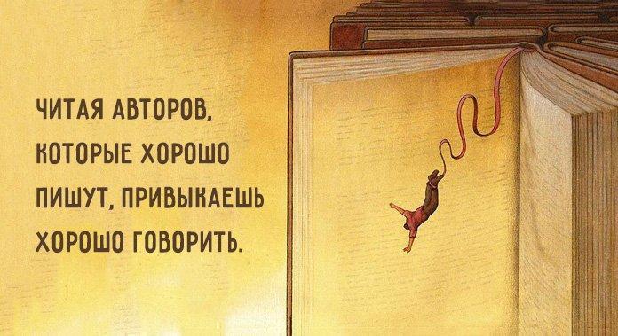 В России эра двоечников настала. И они уже не стесняются ничего россия