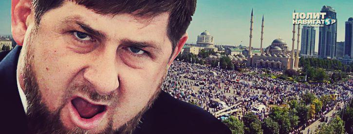 Российский разведчик рассказал, что стоит за громкими заявлениями Кадырова