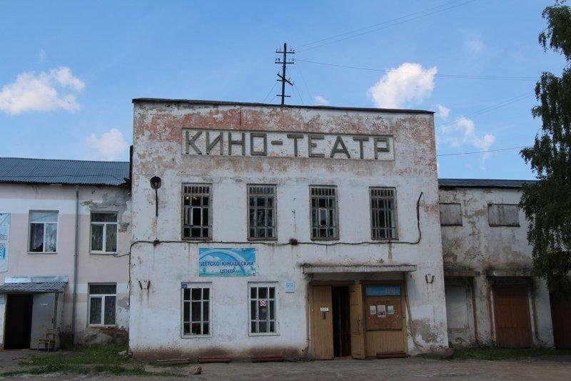 Местный кинотеатр Города России, ивановская область, красивые города, пейзажи, путешествия, россия