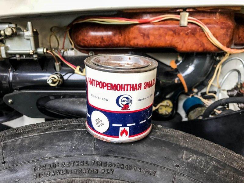 Фирменная баночка с краской для косметических подкрасов. Сделано уже в независимой Хорватии ЗАЗ 968, авто, автомобили, заз, запорожец, капсула времени, ретро авто, янгтаймер