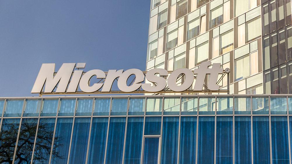 В Microsoft заявили об уволь…