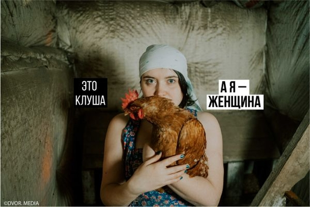 "Фотопроект ""феминизм без агрессии"" и ответ от мужчин"