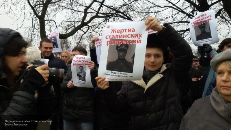 Московские власти не разрешили проводить акцию памяти жертв репрессий