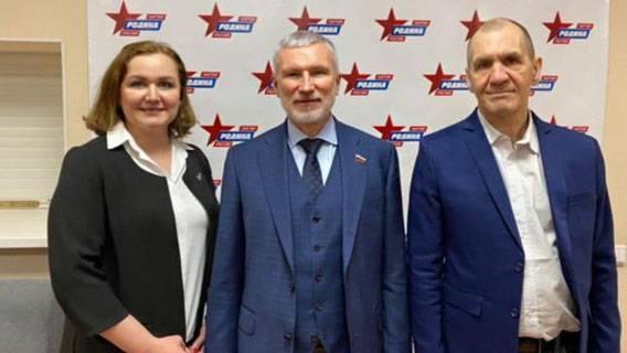 Шугалей передаст свой депутатский мандат коллеге по партии «Родина» Общество