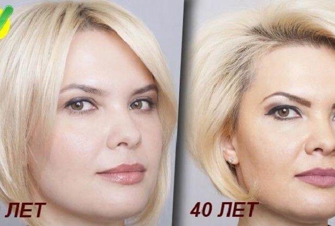 Десяток лет долой — 4 важных способа омолодиться с помощью макияжа и прически