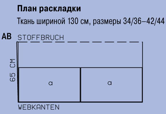 89da236aad0e9efb17e1eb40e26eb66f (700x481, 104Kb)