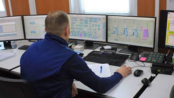 АО «РНГ» повышает эффективность работы за счет цифровых решений Общество