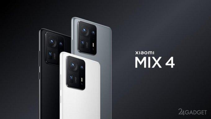 Как выглядит флагманский смартфон Xiaomi Mi Mix 4