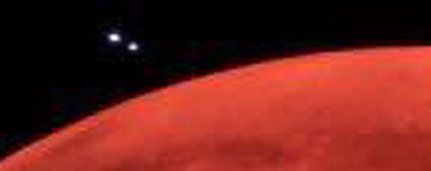 """Что за НЛО были видны при затмении возле """"красной Луны""""?"""